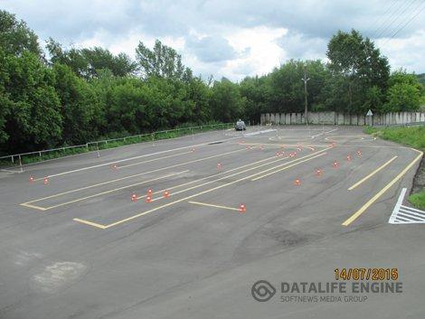 Автодром автошколы