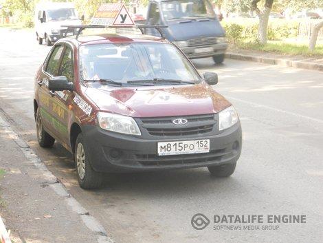 Школа вождения в автозаводском районе