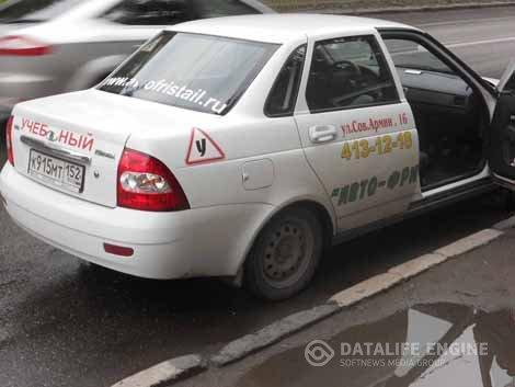 Права на автомобиль в Нижнем Новгороде