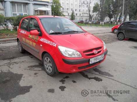 Права на машину в Нижнем Новгороде