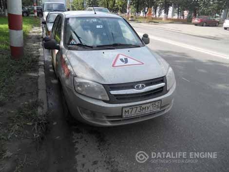 Удостоверение водителя в Нижнем Новгороде