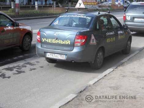 Научиться водить в Нижнем Новгороде